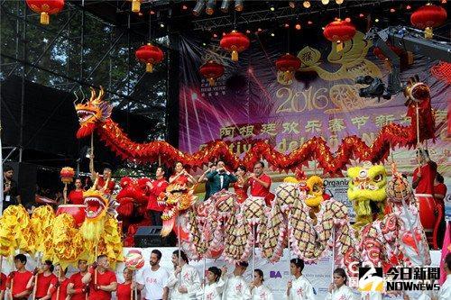 廟會開幕式開場舞龍舞獅表演