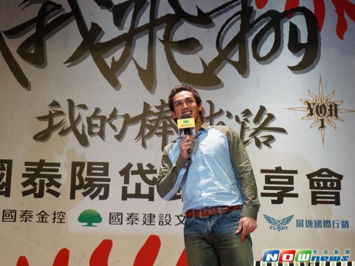 陽岱鋼今晚在台北與500名球迷分享自己的棒球路。(圖/記者沈明璁攝)