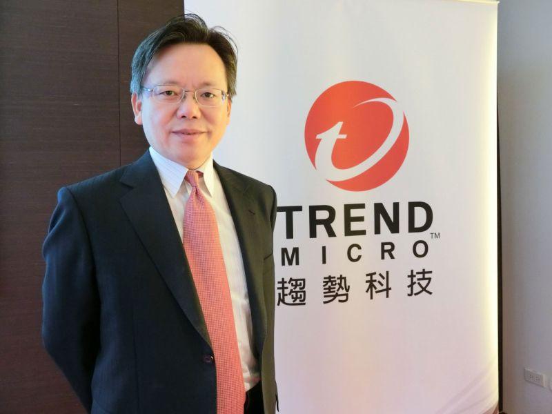 ▲趨勢科技台灣暨香港區總經理洪偉淦說明2016年APT攻擊、惡意勒索程式、雲端資安威脅是企業須重視的三大重點方向(圖/趨勢科技提供)