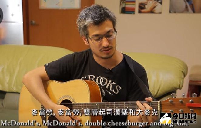 ▲麥當勞的不同外號。(圖/翻攝自YouTube)