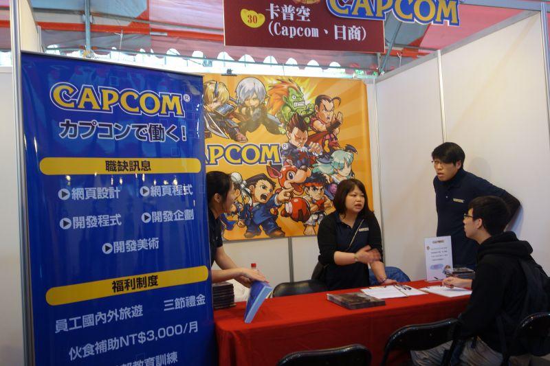 ▲手遊廠商首度至台北科技大學校園徵才博覽會設攤。(圖/北科大提供)