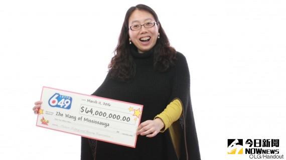 ▲頭獎得主是一位住在密西沙加(Mississauga)的華裔女子,王哲(Zhe Wang,音譯)。(圖/翻攝自OLG)
