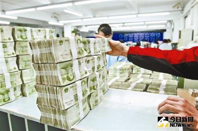 1元紙幣從今年起將逐步退出流通市場。