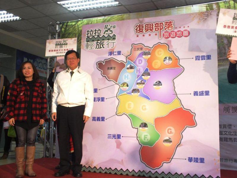 ▲拉拉山輕旅行14日啟動出發儀式。桃園市議員陳瑛(左)、桃園市長鄭文燦(右)