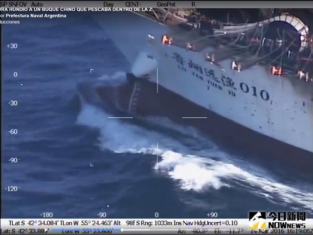 現場圖:中國漁船被擊沉