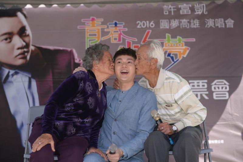 ▲許富凱(中)接受阿公、阿嬤獻吻。(圖/大取國際娛樂提供,2016.03.26)