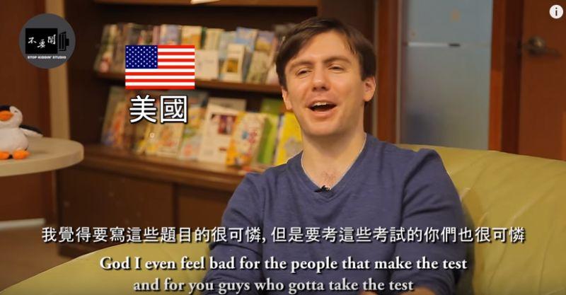 ▲YouTube頻道「不要鬧工作室」請來3名外國人,挑戰全民英檢高級。(圖/翻攝自YouTube)