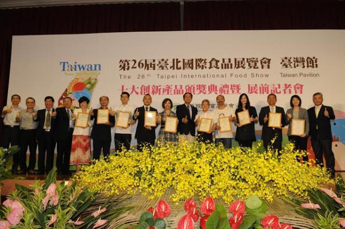▲2016年臺北國際食品展覽會-臺灣館。(圖/公關提供)