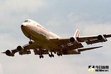 ▲被炸毀的VT-EFO在倫敦希斯羅機場,攝於失事前13天。(圖/翻攝自維基百科)