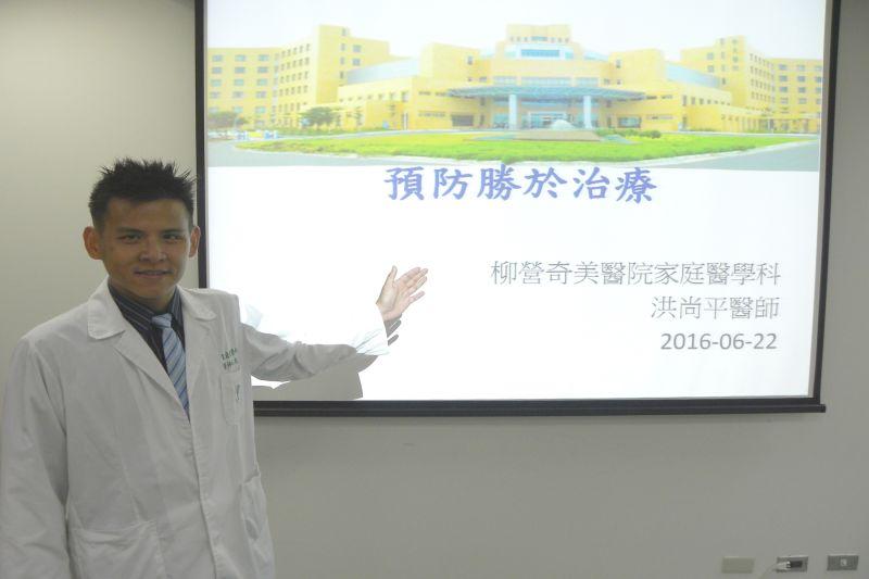 ▲洪尚平醫師提醒,政府補助的成人健康檢查、四癌篩檢及預防接種應多加利用