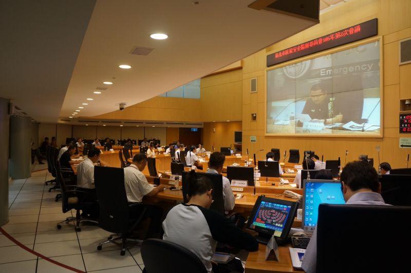 ▲新北市核能安全監督委員會於15日召開2016年第2次委員會議。(圖/新北市政府提供)