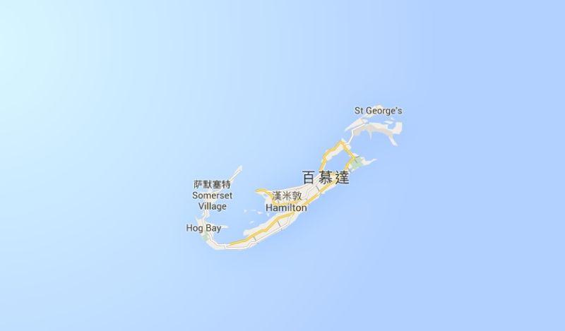 ▲外電報導,一艘台灣漁船在百慕達(Bermuda)東南方1448公里處起火,船上有19名台灣漁民獲救。不過漁業署表示失火非我國漁船。(圖/翻攝自Google Map)