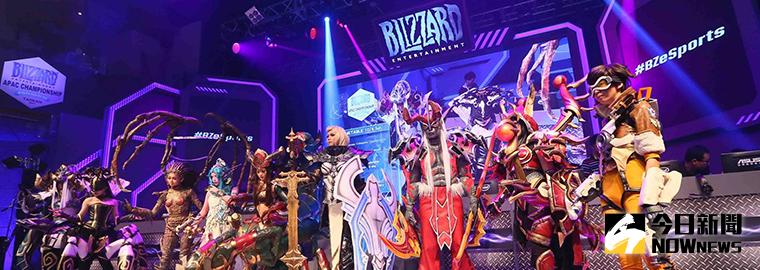 ▲2016 台灣暴雪 Cosplay 大賽正式啟動。(圖/Blizzard提供)