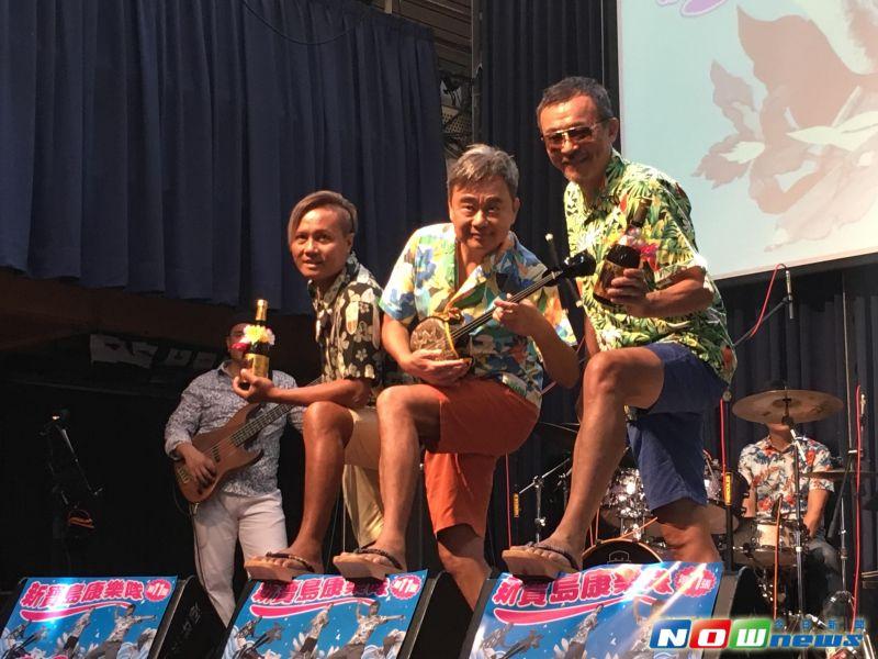 ▲新寶島康樂隊舉辦發片記者會。(圖/記者黃閔彥攝,2016.07.22)