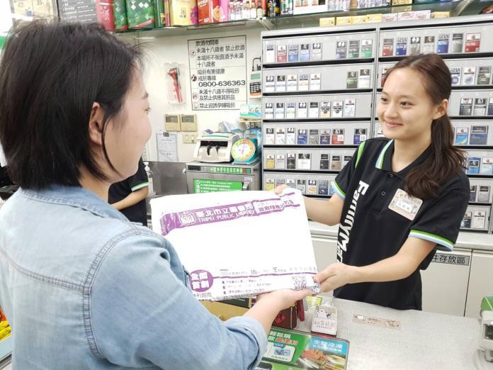 ▲勞動部擬針對部分工時勞工提供1萬元生活補貼。(圖/NOWnews資料照,全家提供)