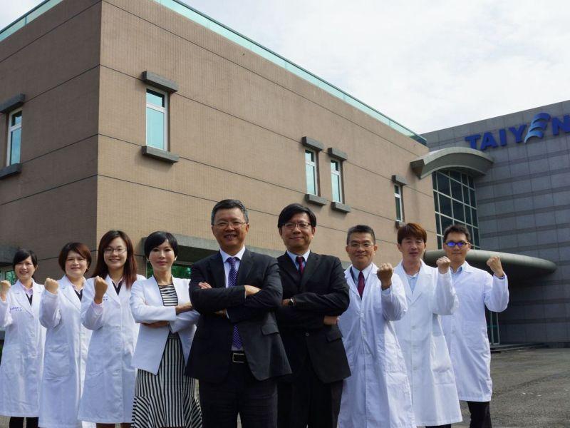▲臺鹽董事長陳啓昱(中)率團隊拿下2016「SNQ國家品質標章」及「國家生技醫療品質獎」。