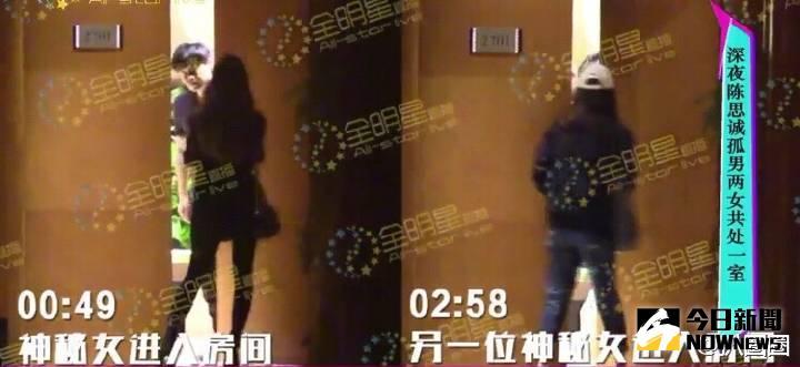 兩女被拍到先後進入陳思誠房間。