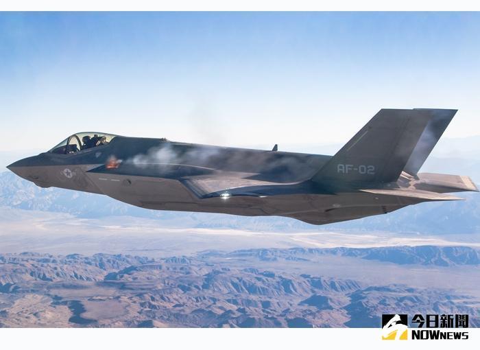 ▲F-35隱形戰機。(資料圖/美國國防部.)