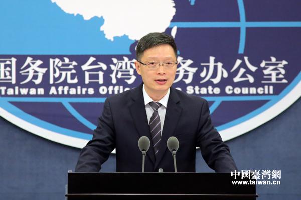 國務院台灣事務辦公室於昨(22)日上午10點在國台辦新聞發布廳舉行例行新聞發布會。本次新聞發布會由國台辦新聞局副局長、新聞發言人安峰山主持。