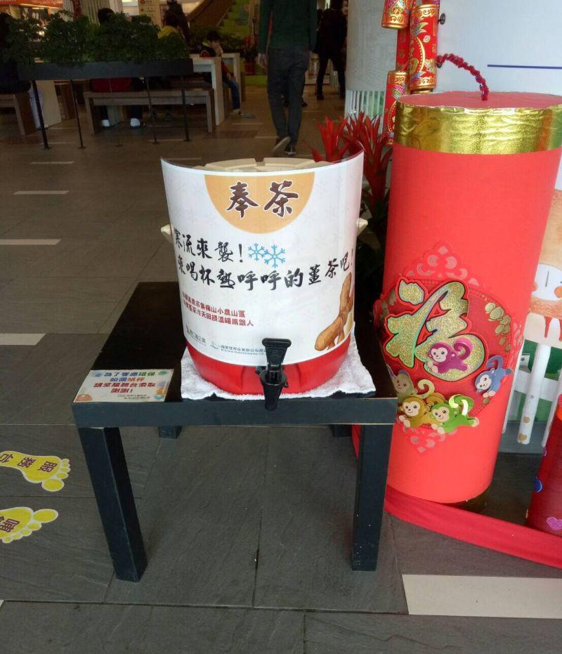 ▲寒流來襲,國道服務區提供免費薑茶、熱水,讓用路人們暖身暖心。(圖/高工局提供)