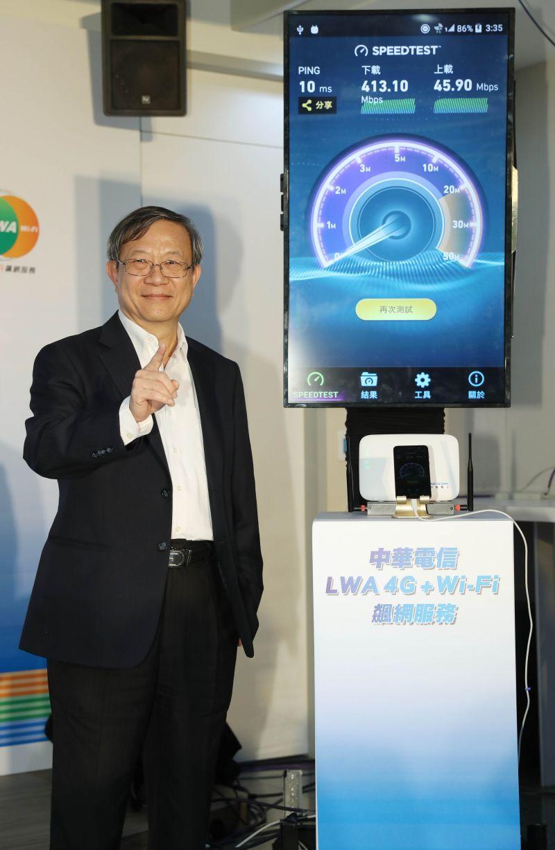 ▲中華電信LWA 4G+Wi-Fi服務,能夠讓行動網路速度達400M。(圖/公關公司提供)