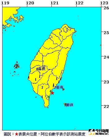 ▲台東近海地震,芮氏規模4.5。(圖/翻攝自中央氣象局)
