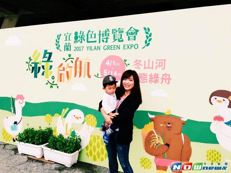 ▲兒童節當日12歲以下兒童免費遊綠博。(圖/記者李清貴翻攝,2017.3.31)