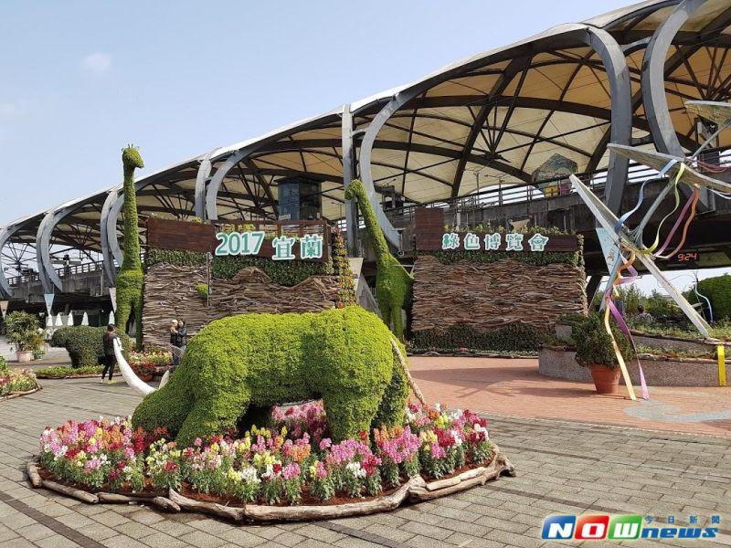 ▲宜蘭綠色博覽會即將於本週六在冬山火車站周邊登場。(圖/記者李清貴攝,2017.3.29)