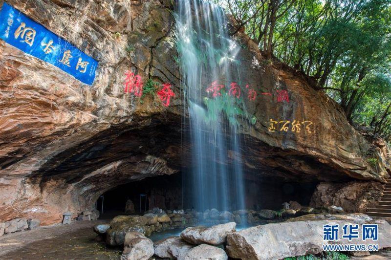 這是3月30日拍攝的阿廬古洞入洞口。