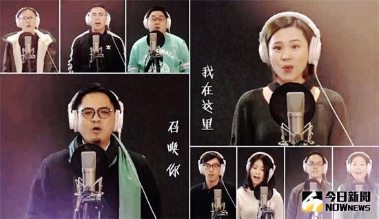 《丈母娘叫我去買房》創作者、上海阿卡主義人聲樂團。