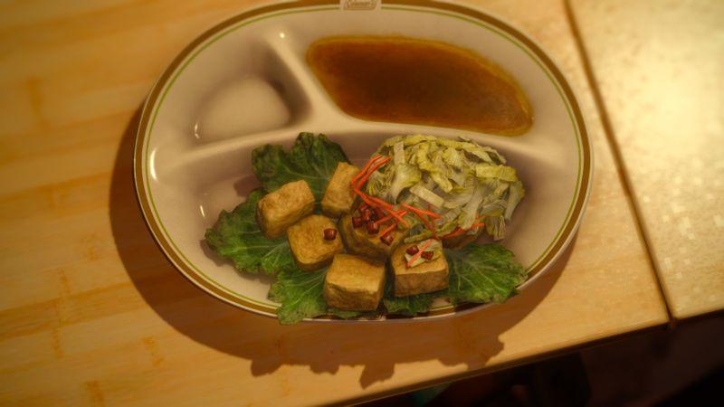 ▲遊戲中的臭豆腐製作得維妙維肖。(圖/翻攝自網路)