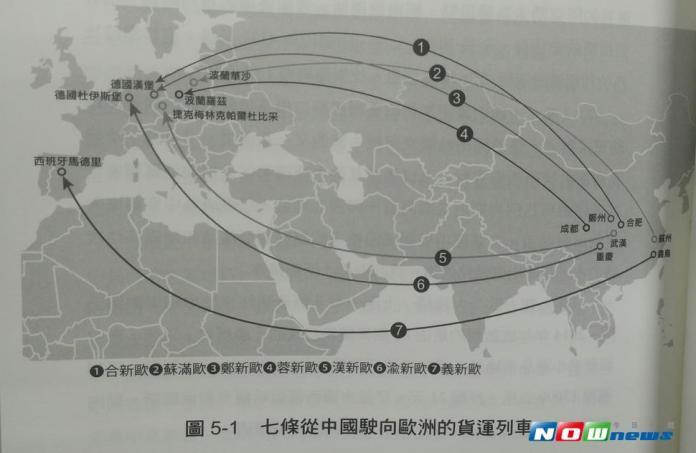 一帶一路成效初見 台灣的未來在哪裡?