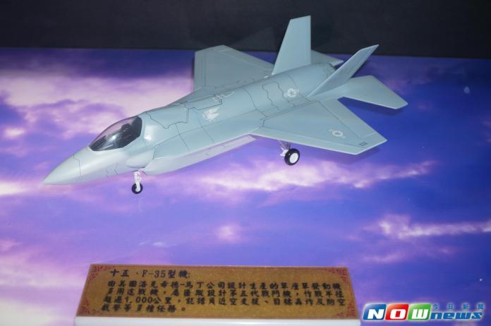 ▲空軍司令部展示的F-35B戰機模型。(圖/記者呂炯昌攝影)