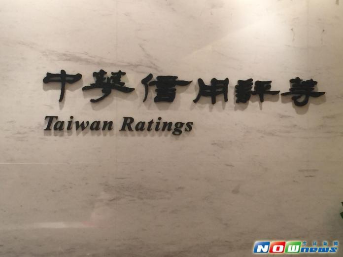 中華信用評等公司。(圖/記者顏真真攝)