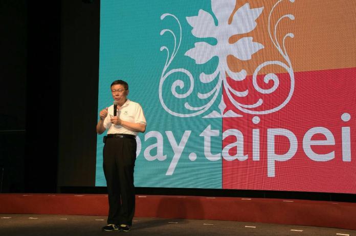 ▲台北市長柯文哲25日表示,電子商務與物流在未來5年將改變世界,他會利用雙城論壇時,向中國取經。(圖/北市府提供)