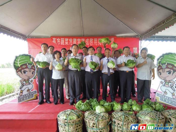 ▲南山蔬果合作社高冷蔬菜冷藏室啟用。(圖/記者李清貴攝,2017.6.22)