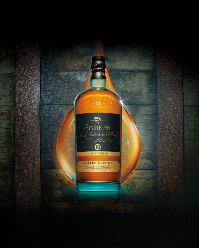 ▲蘇格登18年單一麥芽威士忌原酒限定版。(圖/公關公司提供)