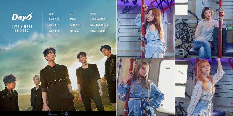 ▲2017年已訪及待來台的韓星目前結算有70組,DAY6今宣布七月再來,成為第71組訪台韓星。(圖/翻攝網路、Bing Young娛樂提供,2017.6.8)