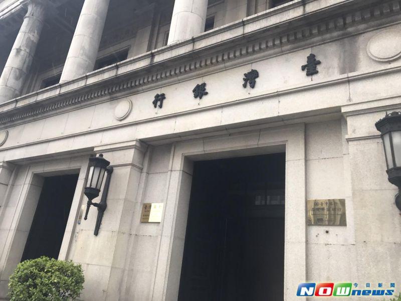 ▲金管會同意台灣銀行在菲律賓及美國設立馬尼拉及矽谷設立代表人辦事處。(圖/記者顏真真攝)