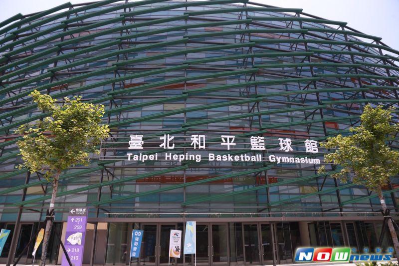 ▲和平籃球館於8日正式啟用,將作為世大運籃球項目競賽場館。(圖/記者葉政勳攝)