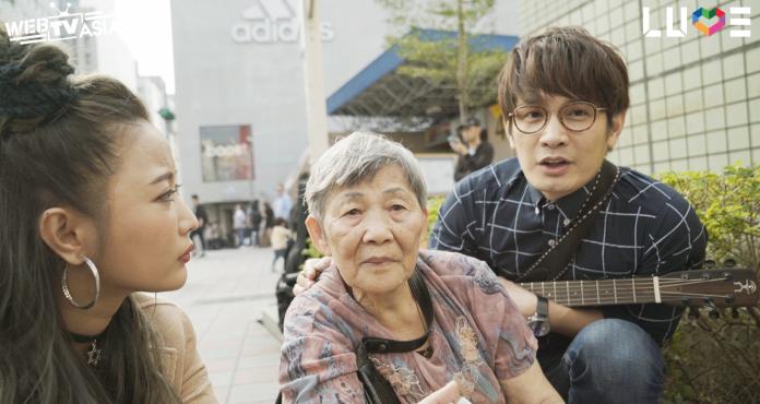 (圖/WebTVAsia Taiwan, LUVE. TV 授權 )