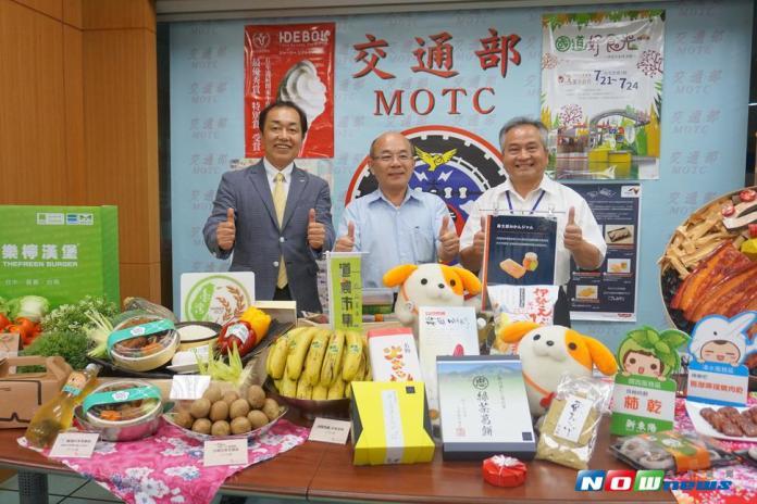 台日<b>國道服務區</b>打造美食主題館 台灣美食展首度亮相