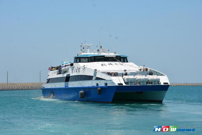 <b>龍門</b>布袋藍色公路 暢遊澎湖熱門景點