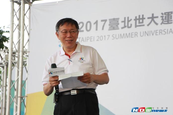 無樁共享單車oBike引民怨,台北市長柯文哲16日表示,共享經濟是世界潮流,但不代表不用管理。(圖/NOWnews)