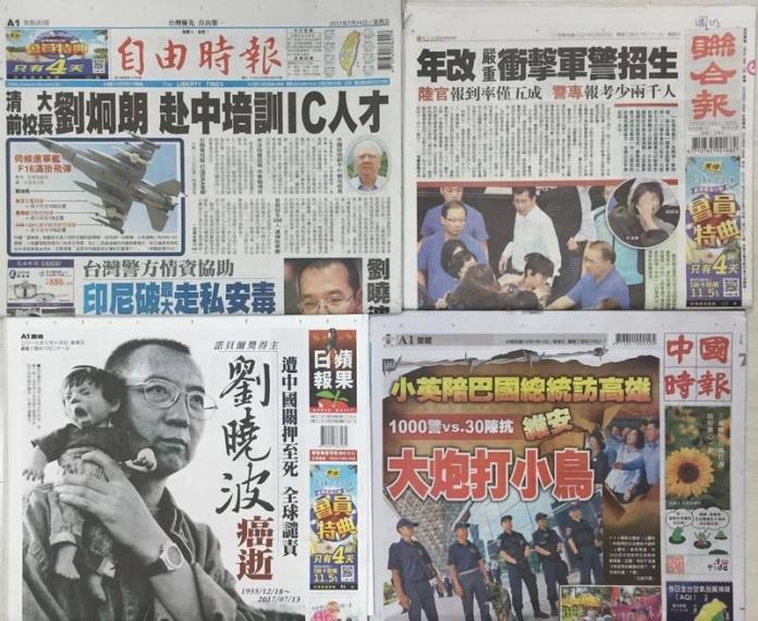 7月14日各報頭條。(圖/中央社)