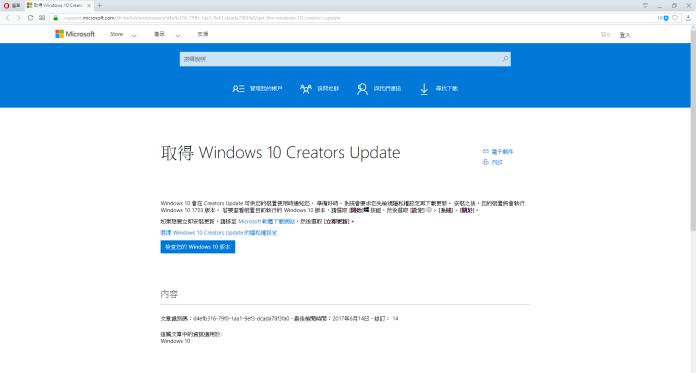 微軟發布Windows重大更新,降低資安風險動作要快(圖為示意照片)。(圖/翻攝自微軟)