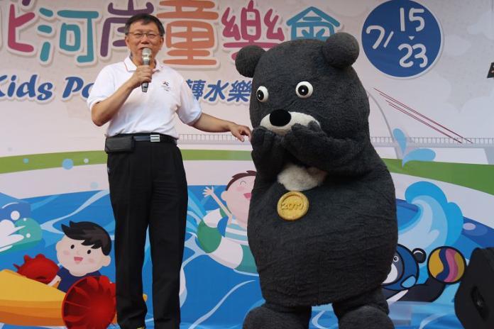 親子玩水趣 台北河岸童樂會周六登場