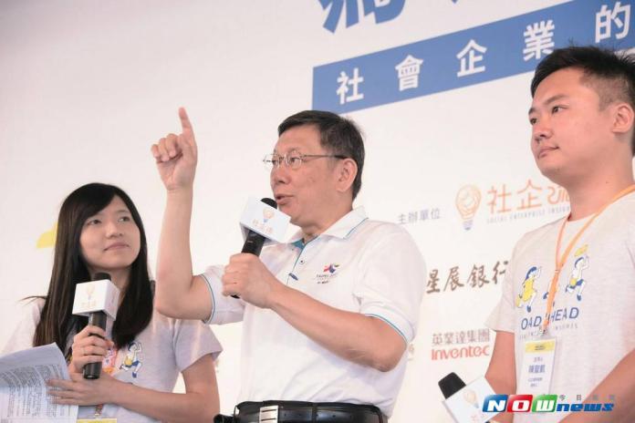 台北市長柯文哲8日參加「社企流5週年論壇」,柯玩笑說,他最會唬爛,未來可以主持脫口秀。(圖/柯文哲辦公室提供)