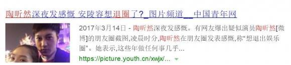 娛樂報報/她嘲諷娛樂圈懟網友 是為了給自己加戲