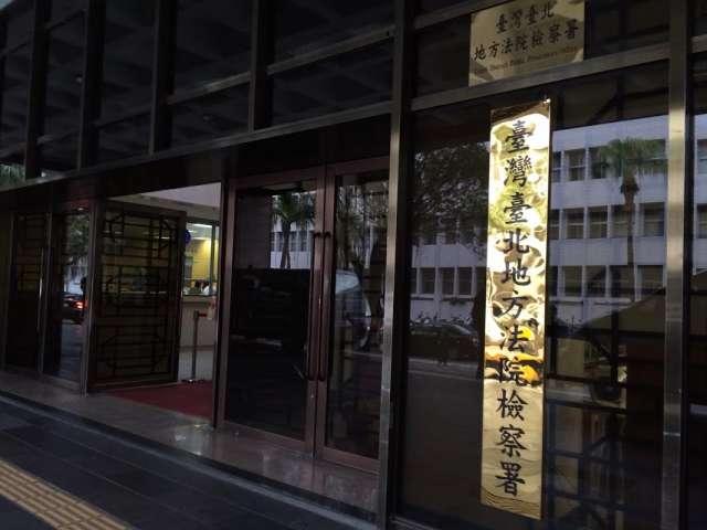 青雲企業社林姓前負責人涉嫌炒作股票,預計晚間陸續移送台北地檢署複訊。(圖/社會中心翻攝)